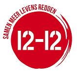 CONSORTIUM25114_Logo_NL_12-12.jpg