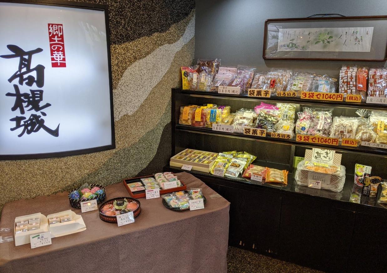 芝谷店袋菓子コーナー