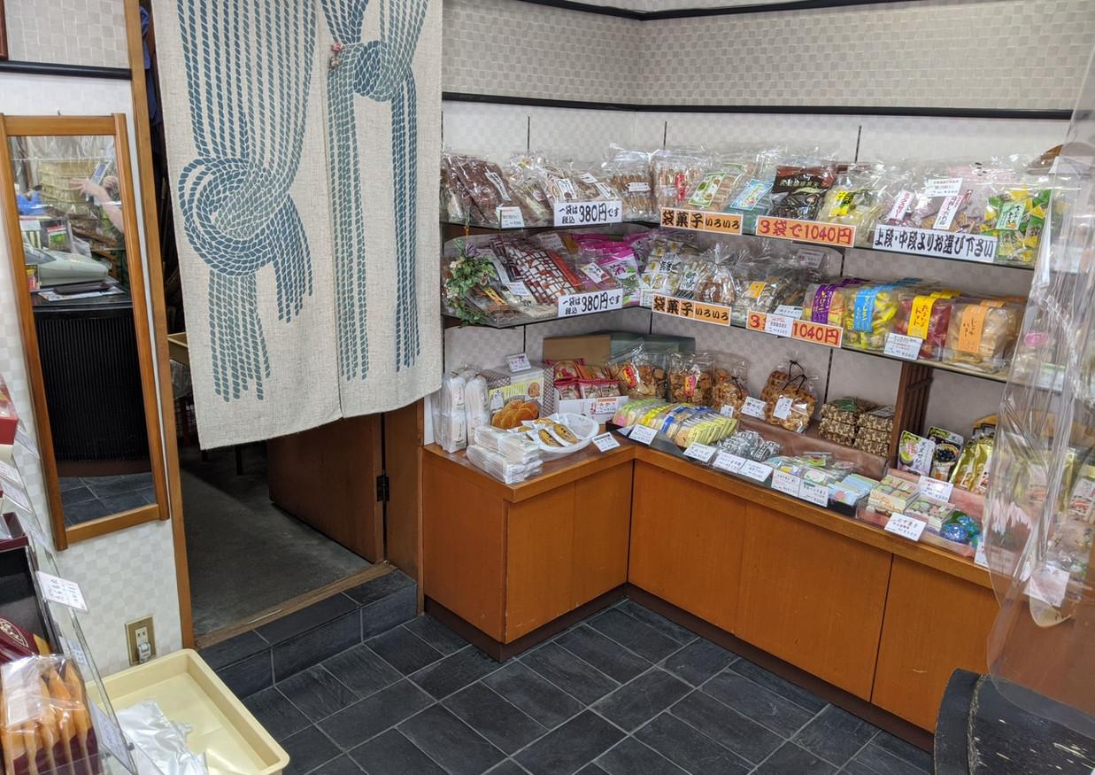 センター街本店袋菓子コーナー