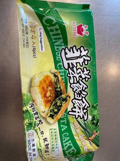 Kimbo Chinese Chives Cake 金宝韭菜馅饼