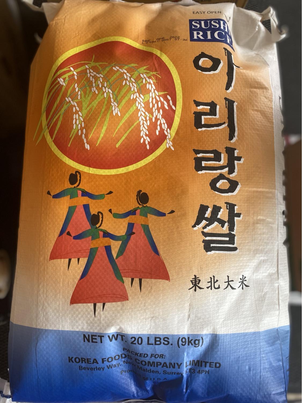 Arrange Rice 20LB