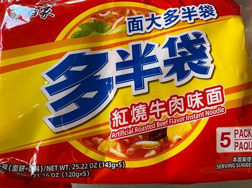 BX Roasted Beef Flav Instant Noodle 5pks 白象多半袋红烧牛肉面