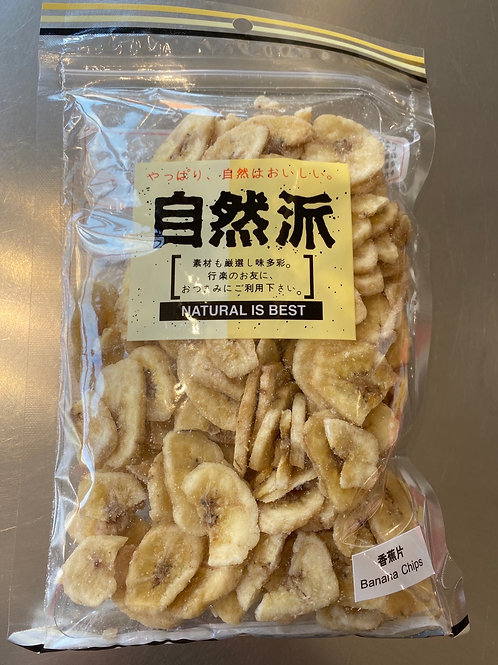 Banana Chips 香蕉片