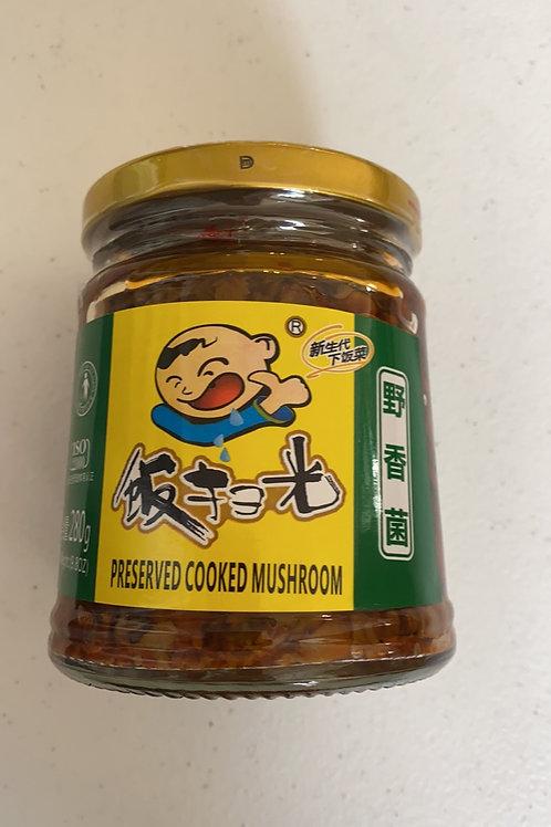 FSG Preserved Cooked Mushroom