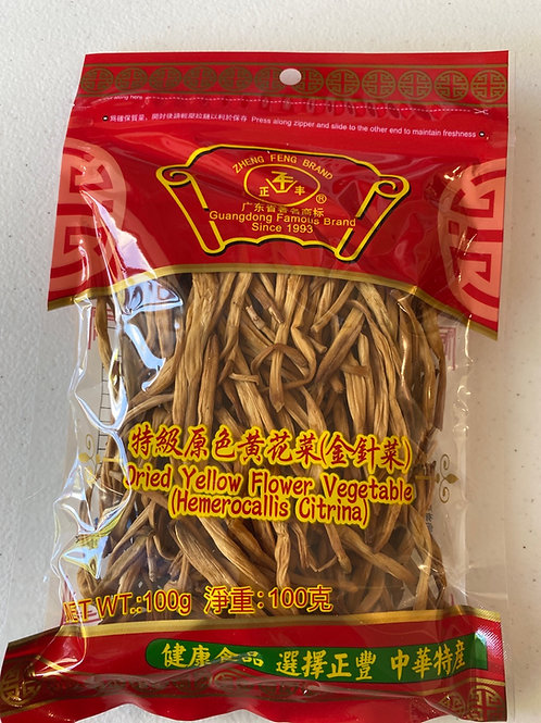 Dried Yellow Flower Vegetable 100g