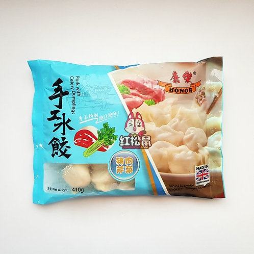 HR Dumplings Pork With Celery 芹菜豬肉餃子