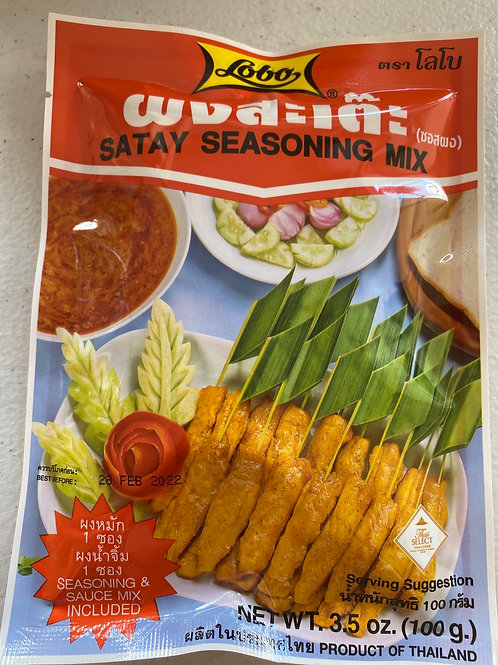Lobo Satay Seasoning Mix