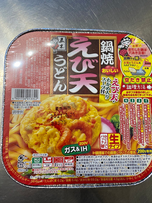 Itsuki Foods Udon Noodle With Prawn Tempura