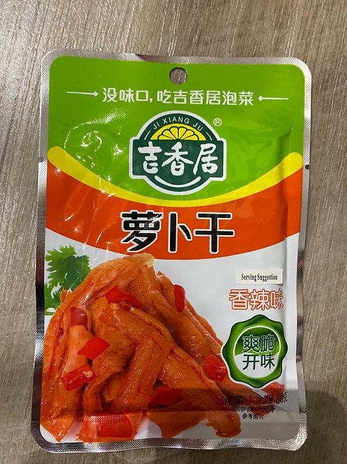 JXJ Pickled Radish