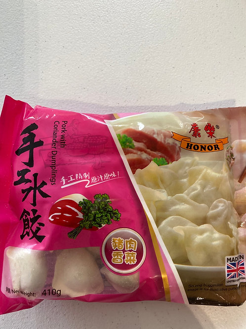 HR Dumplings Pork With Corriander 豬肉香菜餃子