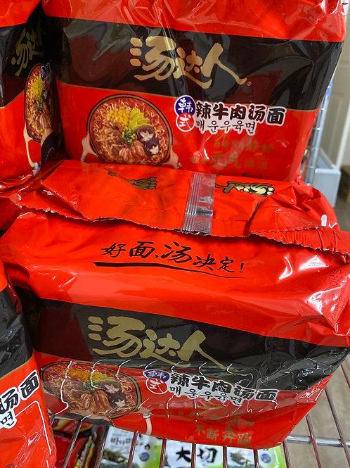 TDR Hot Beef Noodle(5pcs)