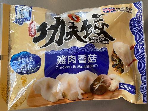 KF Chicken & Mushroom Dumplings 400g功夫灌湯雞肉香菇餃子