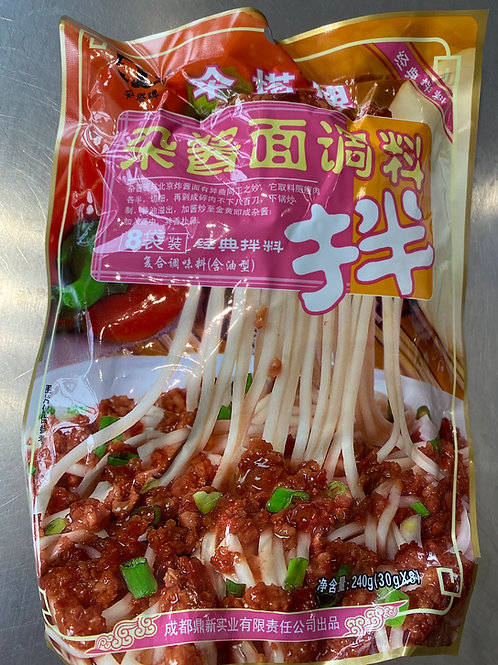ST Mixed Sauce For Noodle 伞牌杂酱面调料