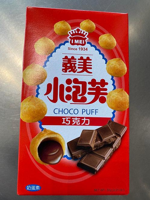 IMEI Choco Puff 义美小泡芙巧克力 57g