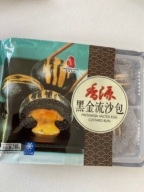 Freshasia Salted Egg Custard Bun 香源黑金流沙包