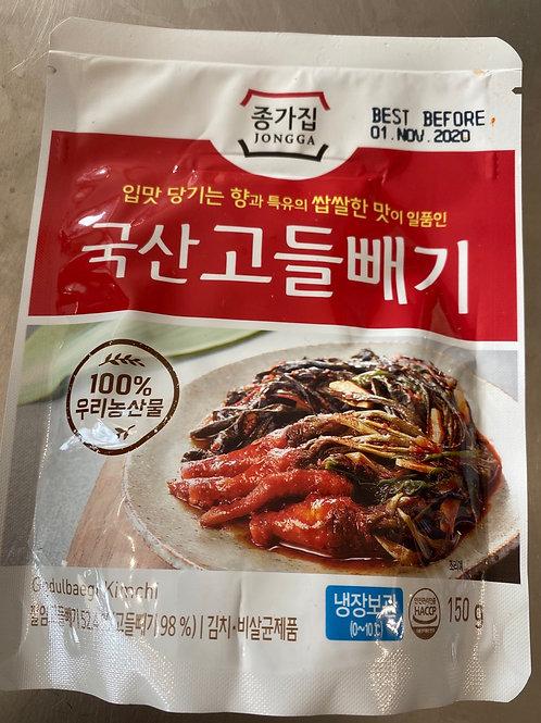Godulbaegi Kimchi 150g