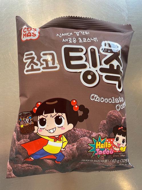 Cosmas  Chocolate Corns 62g