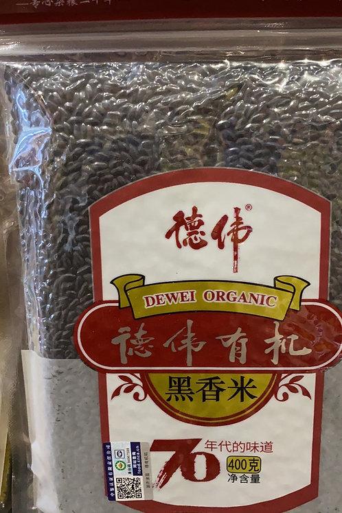 Dewei Organic Black Rice 400g