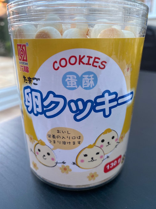 S F Egg Cookies