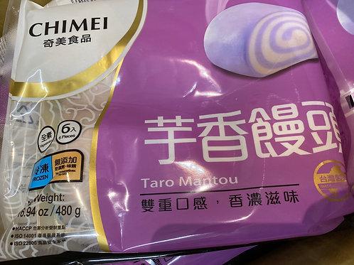 CI Frozen 2 Colour Taro Mantou Bun 芋香馒头 480g