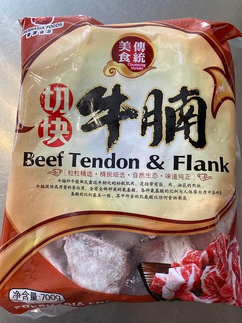 Freshasia Beef Tendon & Flank 切块牛腩700g