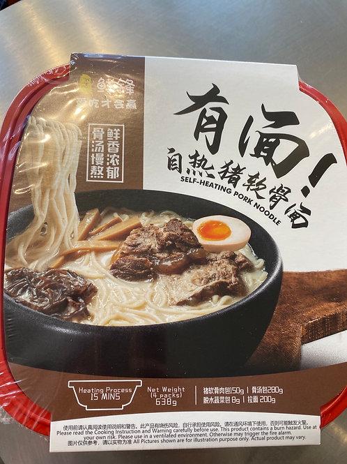 Self Heating Pork Noodle 自热猪软骨面