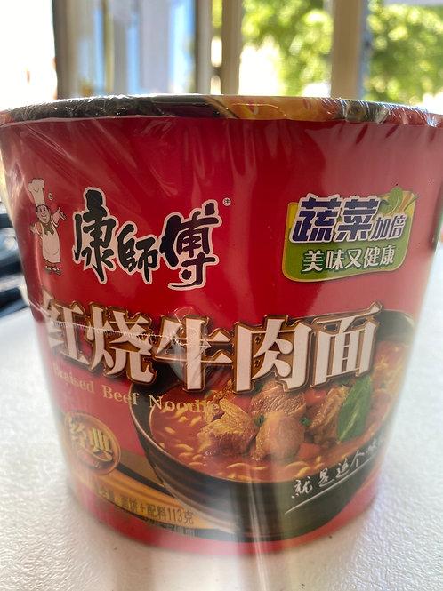 KSF Braised Beef Noodle In Bowl