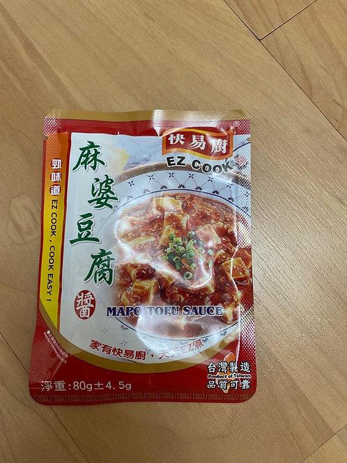 E Z Cook Mapo Tofu Sauce麻婆豆腐酱