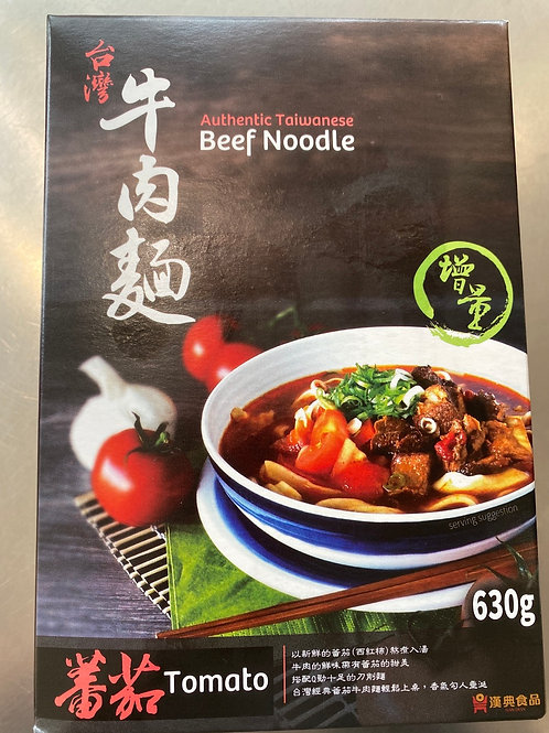 HD Authentic Taiwanese Beef Noodle Tomato Flav 台灣番茄牛肉麵630g