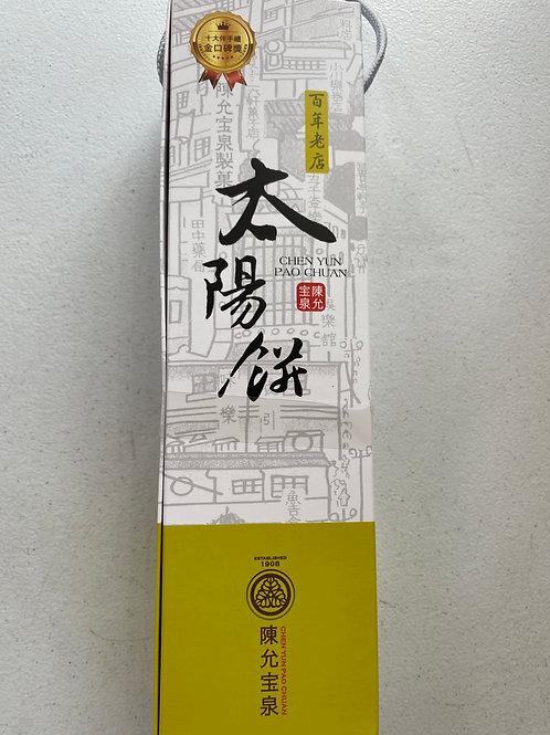 Sun Cakes 台灣陳允寶泉太陽餅