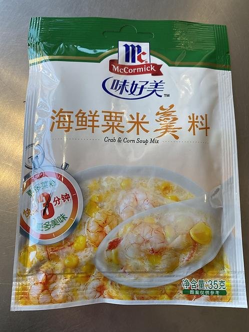 McCormick Crab & Corn Soup Mix 味好美海鲜粟米羹料