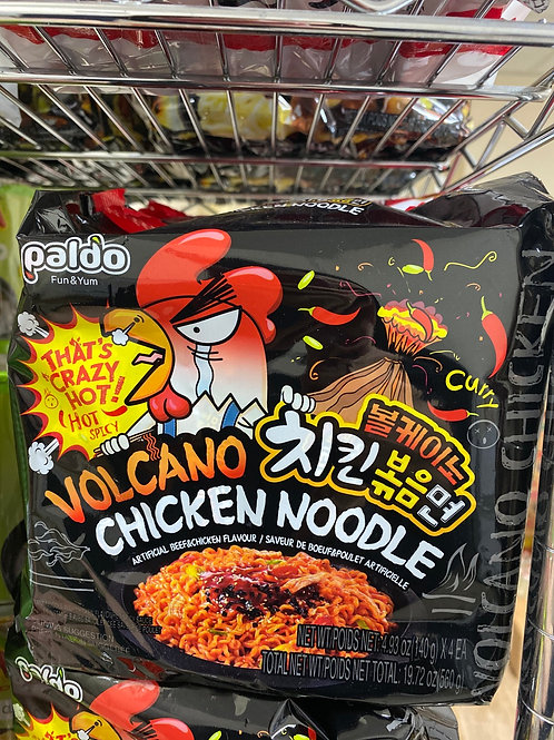 Paldo Volcano Hot Chicken 5pcs
