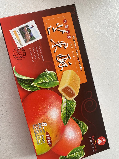 SF Taiwan Mango Cake 台湾芒果酥
