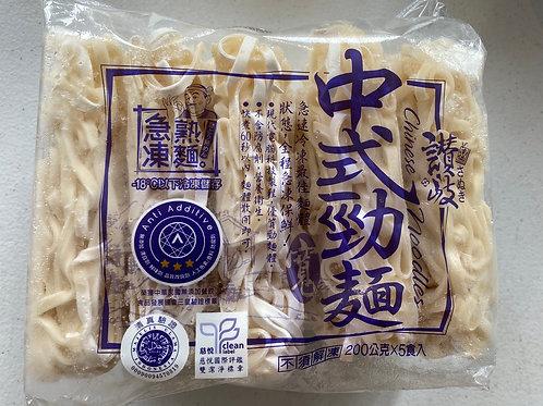 Frozen Chinses Noodle 台湾中式劲面