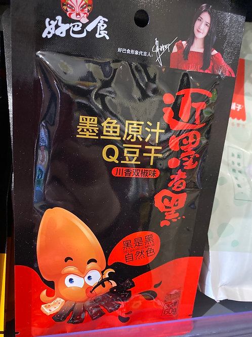 HBS Squid Q Dried Beancurd Hot Pepper