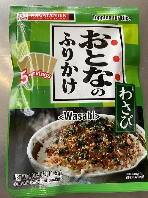 Nagatanien Rice Topping Wasabi