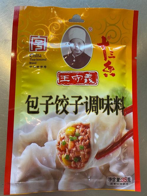 WSY Seasoning For Buns & Dumplings 王守义十三香包子饺子调味料35g