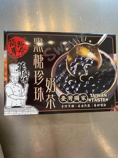 Instant Tapioca Pearls Plus Assam Milk Tea Powder & Straw Gift Set 50x6