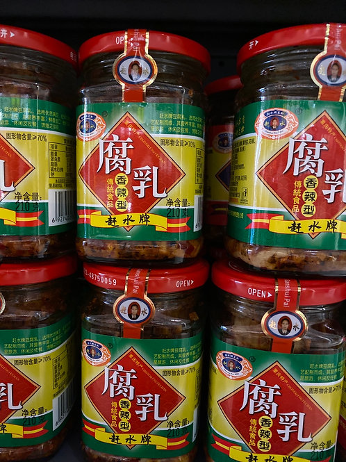 GS Fermented Beancurd