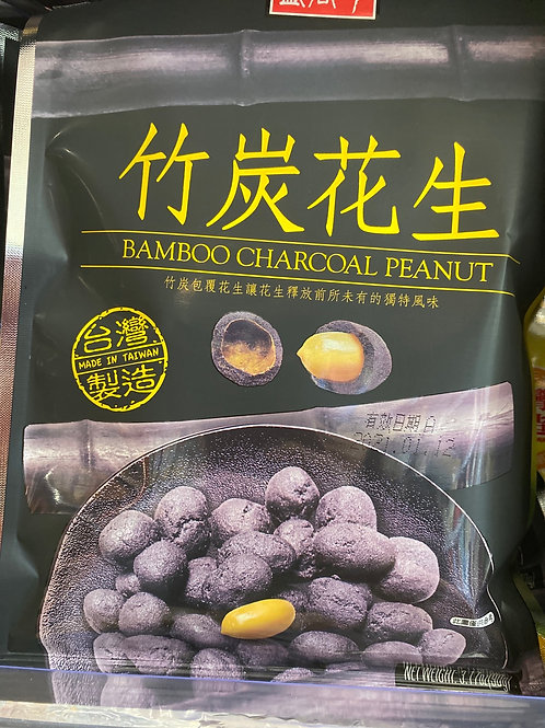 TF Bamboo Charcol Coated Peanuts 竹炭花生
