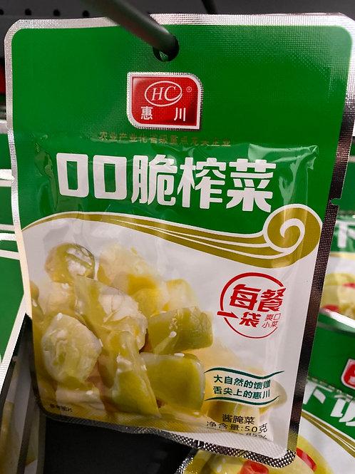 Pickle veg