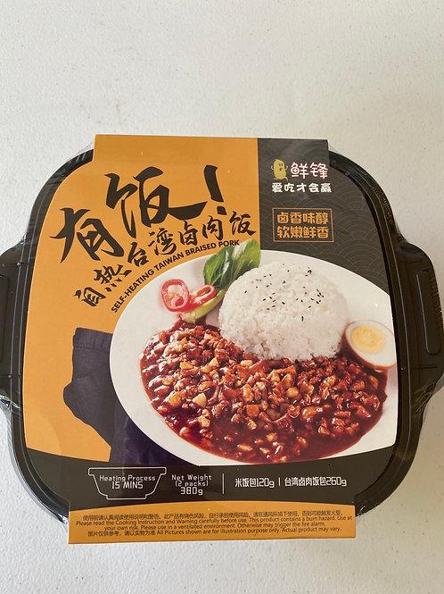 Self Heating Taiwan Braised Pork 鮮鋒自熱台灣滷肉飯