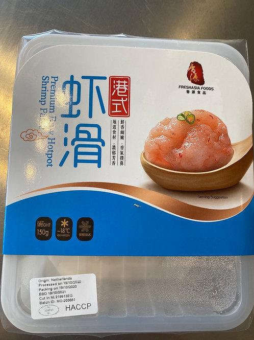 Freshasia Premium Raw Hotpot Shirmp Paste 虾滑