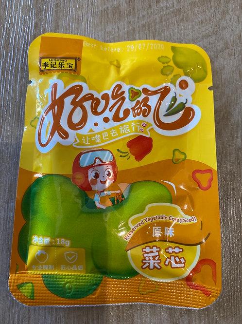 LLB Preserved Veg Core 原味菜心