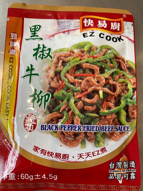 EZ Cook Black Pepper Fried Beef Sauce 黑椒牛柳