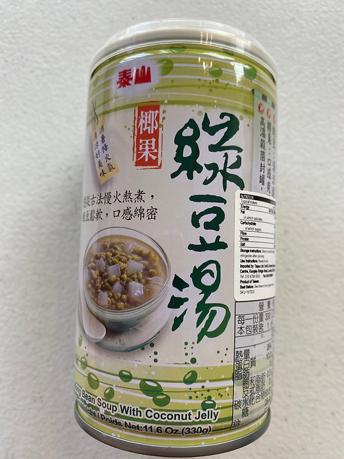 Mung Bean Soup With Coconut Jelly 椰果绿豆汤