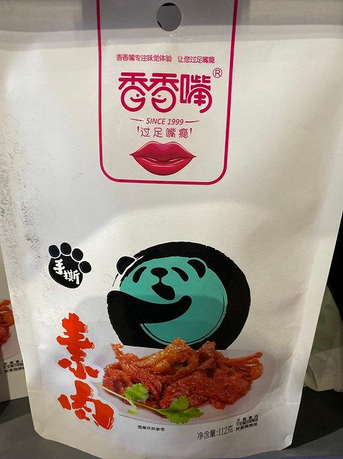 Joyful Tofu Snack BBQ Flav