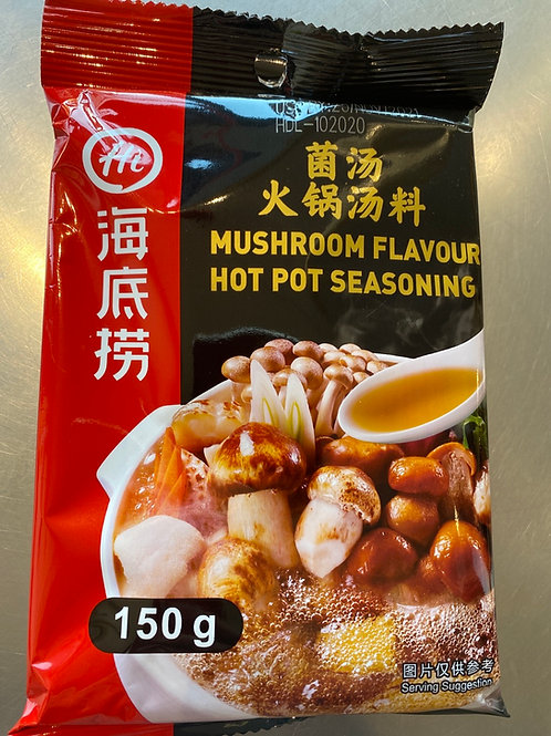 HDL Mushroom Flav Hot Pot Seasoning 150g海底捞菌汤火锅汤料