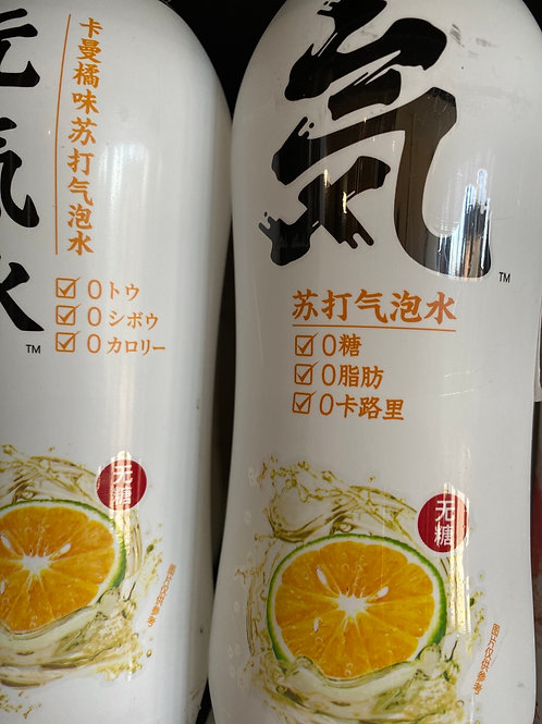 GKF Sparkling water Orange