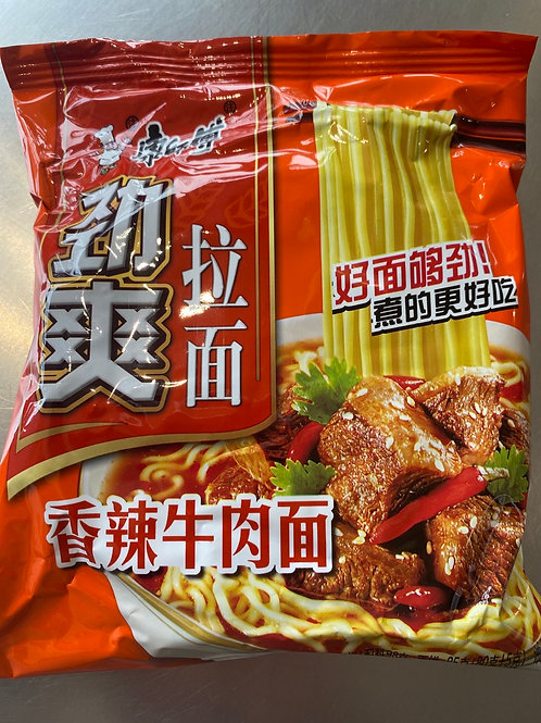 KSF Spicy Beef Noodle 康师傅香辣牛肉面85g